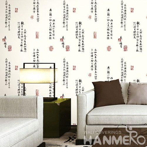 HANMERO Removable 0.53 * 10M / Roll PVC Wallpaper with Chinese Letters Classic Style for Sofa TV Background Wall Decor