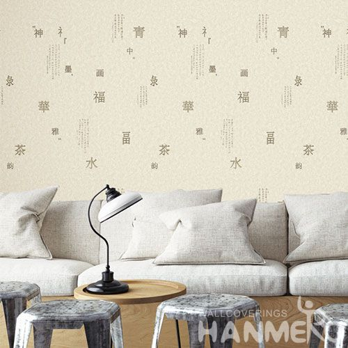 HANMERO Chinese Letters Vinyl PVC Wallcovering 0.53 * 10M Removable Wallpaper for Office Exhibition Wall High Quality