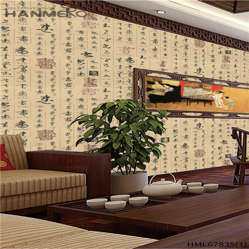 HANMERO PVC Affordable Landscape Deep Embossed Chinese Style 0.53M Household best wallpapers for home walls
