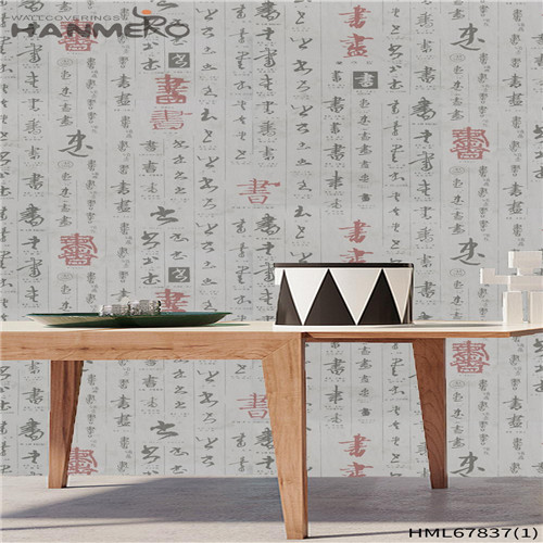 HANMERO Household Affordable Landscape Deep Embossed Chinese Style PVC 0.53M cheap wallpaper shops