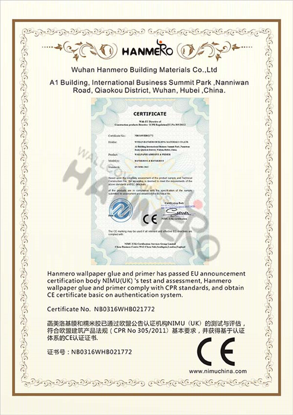 CE Certificate of HANMERO Wallpaper Primer and Glue