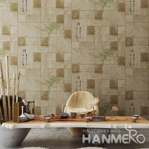 HANMERO Chinese Brown Embossed Vinyl Wall Paper Murals 0.53*10M/Roll Home Decor